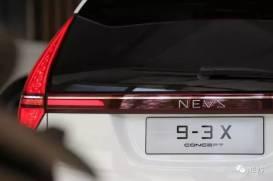 Volledige achterkant van de fascia op de 9-3X SUV elektrische auto. Afbeelding: NEVS