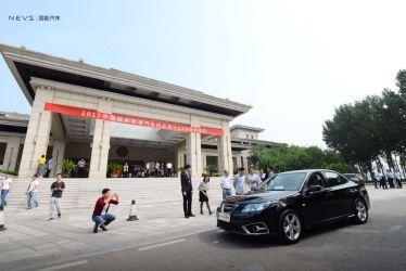 Système de qualité NNEV Formation de base Tianjin. Photo: NEVS