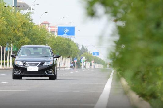 Training di base del sistema di qualità NNEV Tianjin. Foto: NEVS
