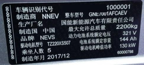 Placa de identificação NEVS 9-3