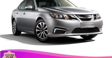 Предварительно заказываемый электрический автомобиль NEVS 9-3 в Китае
