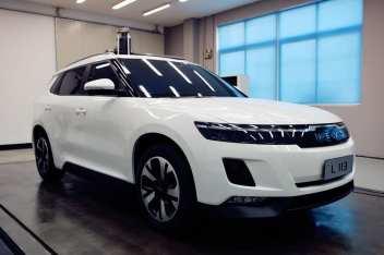 Geluidsmodel een e-SUV van NEVS (NEVS via Instagram)