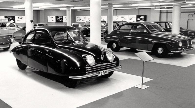 В музее был открыт 1975
