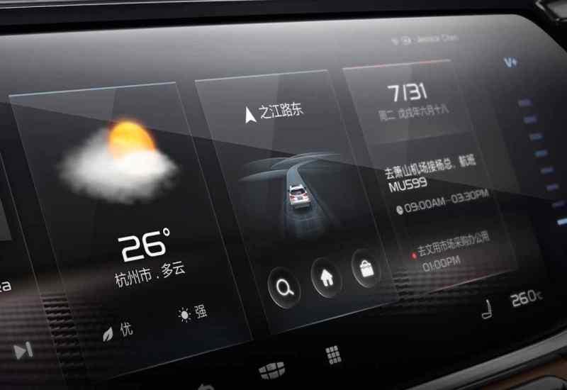EcarX statt Google - Volvo setzt auf chinesische Dienstleister