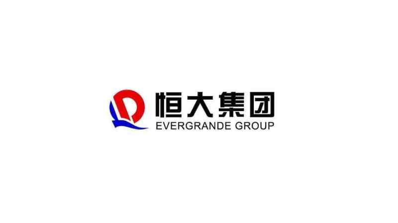 Groupe Evergrande