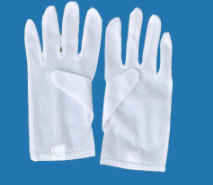 ST-103 Leather Gloves