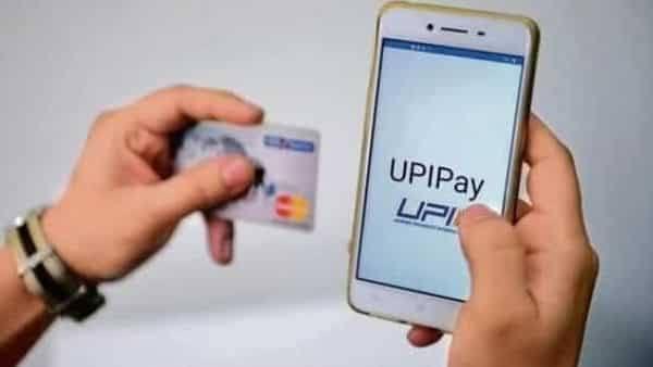 UPI transaction