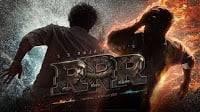 RRR Full HD Movie |  आरआरआर फुल एचडी मूवी | आरआरआर मूवी