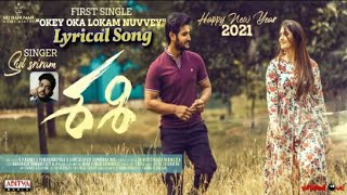 Okey Oka Lokam Nuvvey song lyrics