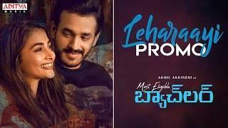 Leharaayi-Song-Lyrics-Telugu-Most-Eligible-Bachelor-2021