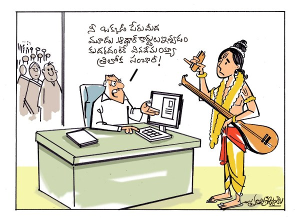 Saranga cartoon_mrityunjay-23-04-14