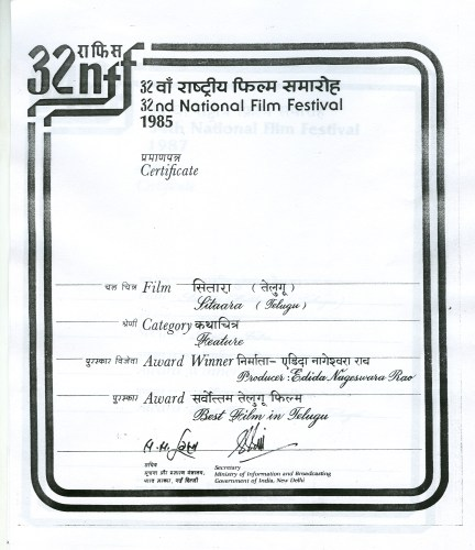 National Award Certificate