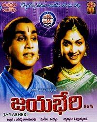 నాకు నచ్చిన చిత్రం: జయభేరి