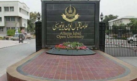 President of Pakistan Appointed 3 New Vice Chancellor of Universities
