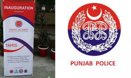 Punjab Police Introduces an Advanced Traffic Accident Management App