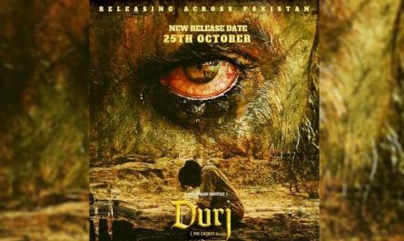 Shamoon Abbasi Movie Durj's Ban Lifted and Ready to Released in Pakistan