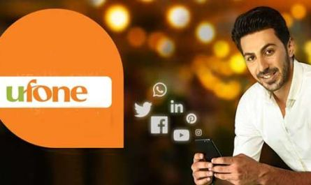 Ufone Hourly Internet Package