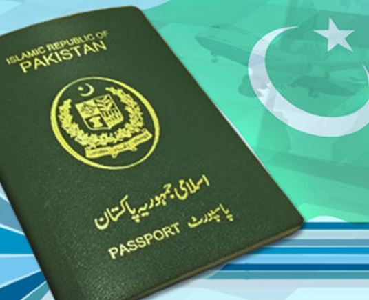 Saudia Arabia Announced Visa for Arrival for Pakistanis