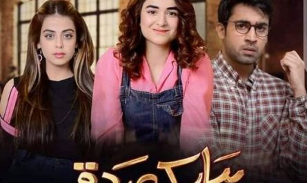Pyar ke Sadqay Complete Cast and OST, Timing and Story