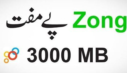 How to Get Free Internet on Zong - Zong Free Internet Code 2020
