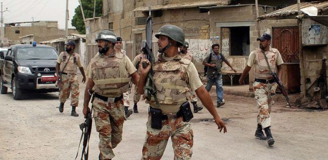 How to Join Pak Rangers 1