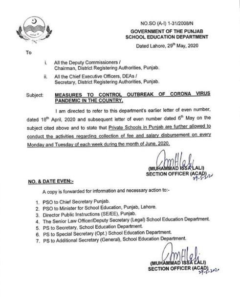 Punjab Schools allowed to Open for Administrative Offices