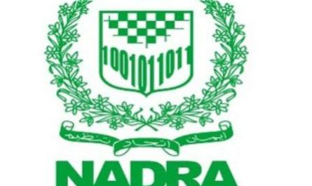 How to Change Your Legal Name on NADRA ID Card, How to Change name with nadra