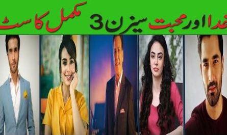 Khuda Aur Mohabbat Season 3 Cast Name Release Date