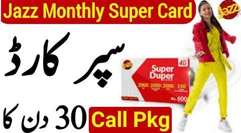 Jazz Super duper Card Packages 2021