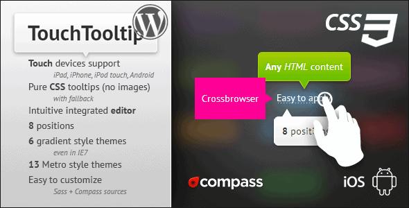 TouchTooltip — WordPress plugin