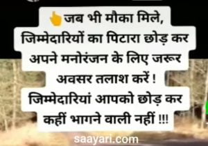 two line sad shayari saayari in hindi