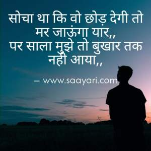 love Dil shayari saayari sad love romantic hindi