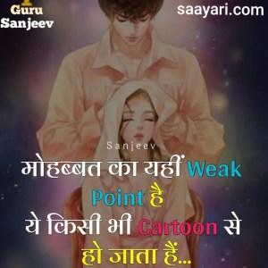 hindi dosti par shayari सच्ची दोस्ती शायरी