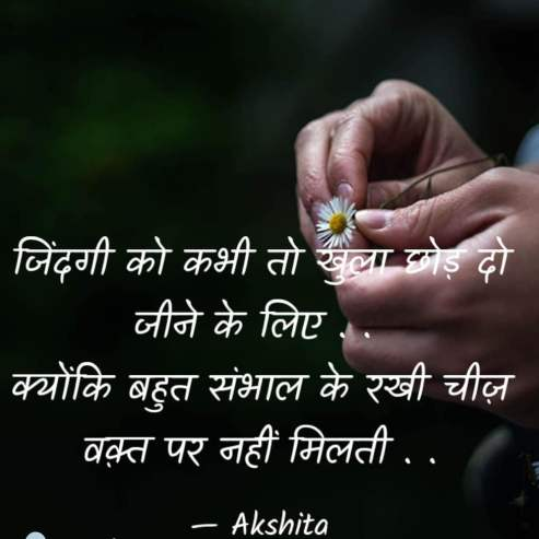sad shayari love image