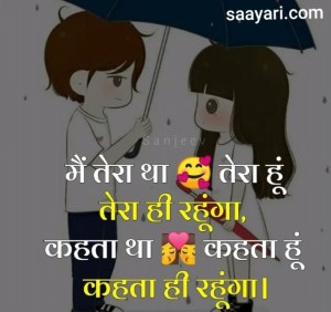 Tareef shayari in hindi
