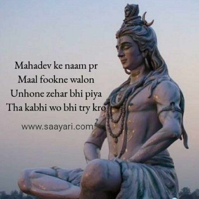 mahadew status download