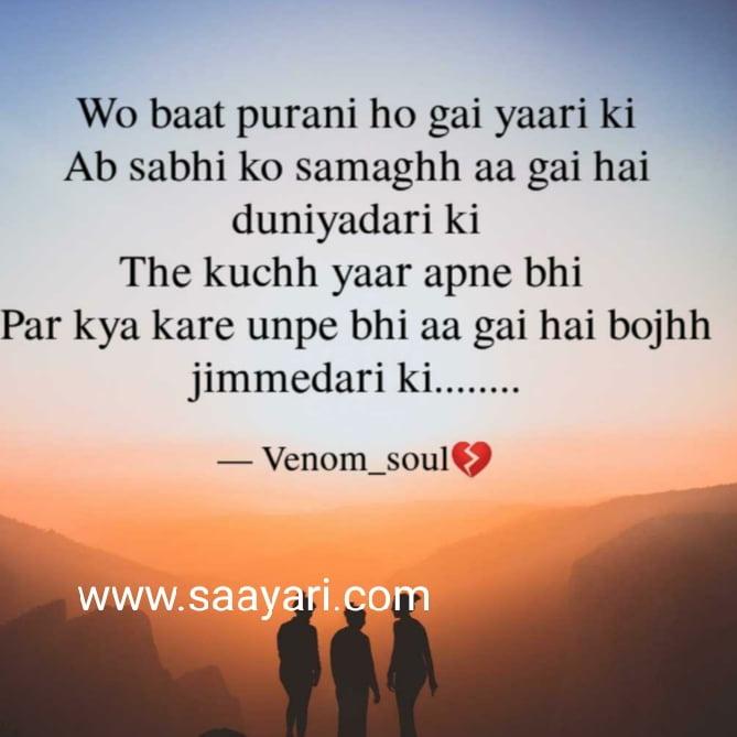 Shayari and poetry by anubhav Agrawal lyrics in Hindi