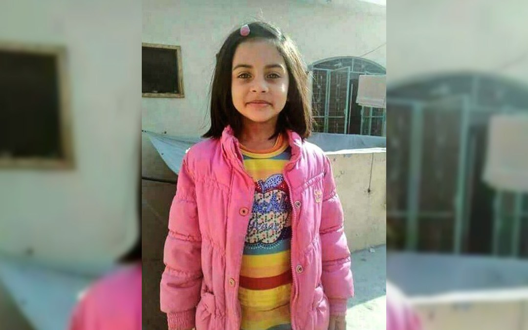 Real Justice for Zainab Ansari