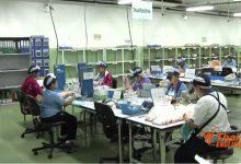 Photo of Минимальная заработная плата вырастет от 5 до 22 бат, с 1 апреля