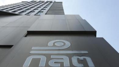 Photo of SEC утверждает, что биткоин не является законным платёжным средством  в Таиланде