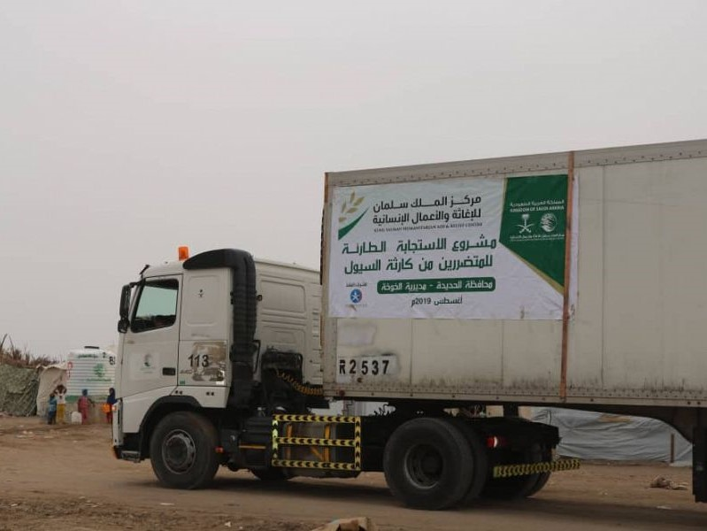 مركز الملك سلمان يوزع سلال غذائية للمتضررين من كارثة السيول بمديرية الخوخة