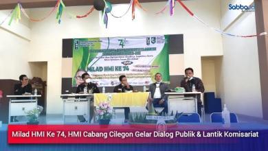 Himpunan Mahasiswa Islam (HMI) Cabang Cilegon