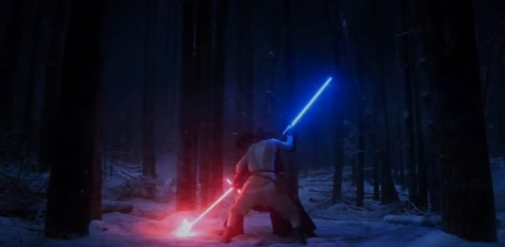 Fire and Ice lightsaber