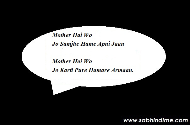 Mothers Day Top Sweet Heart Touching Sms Quotes Statusmessages