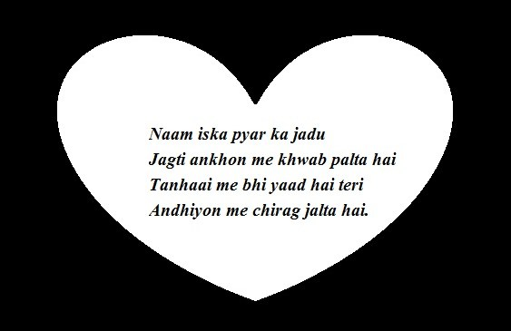 Eyes(Ankhon) Ki Shayari, Watsapp Message, SMS In Images