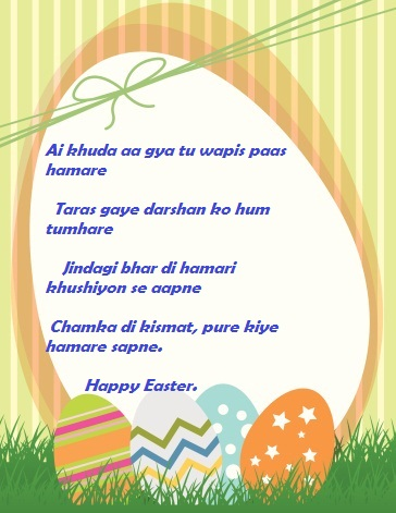 Easter 2018 Quotes, Wishes And Greetings In Hindi