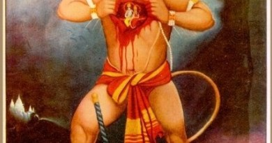 Best Hanuman Status, Wishes and Quotes In Hindi Font