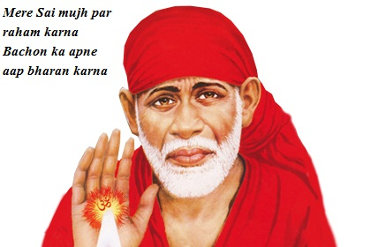 Top 2018 Sai Baba Bhakti Wishes SMS Quotes Shayari Collection In Hindi