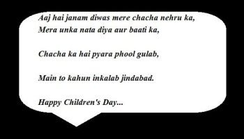 Best Happy Teachers Day Wishes, Teachers Day Quotes & SMS In