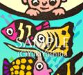 sabiansymbol gemini 01